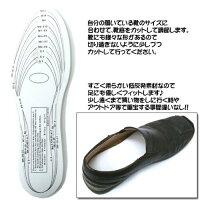インソール中敷疲れ知らずサイズ自在低反発靴底1足セット(左右)クッション性抜群サイズ調整可能