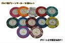ポーカー カジノ チップマーカー ラウンド用品 グリーンマーカー ゴルフ用グリーンマーカー (12枚セット)
