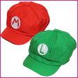 スーパーマリオ マリオ ルイージ 風 帽子 2個セット パーティグッズ キャップ コスプレ 衣装