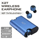 X2T Bluetooth イヤホン ワイヤレス イヤホン ...