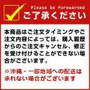 送料無料◆4個セッ...
