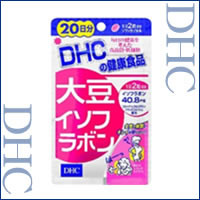 Review at 5% off coupon! ◆ DHC 20 days: soy isoflavones 40 grain ◆ JAN4511413401729 * cancel / change / return exchange non-fs3gm
