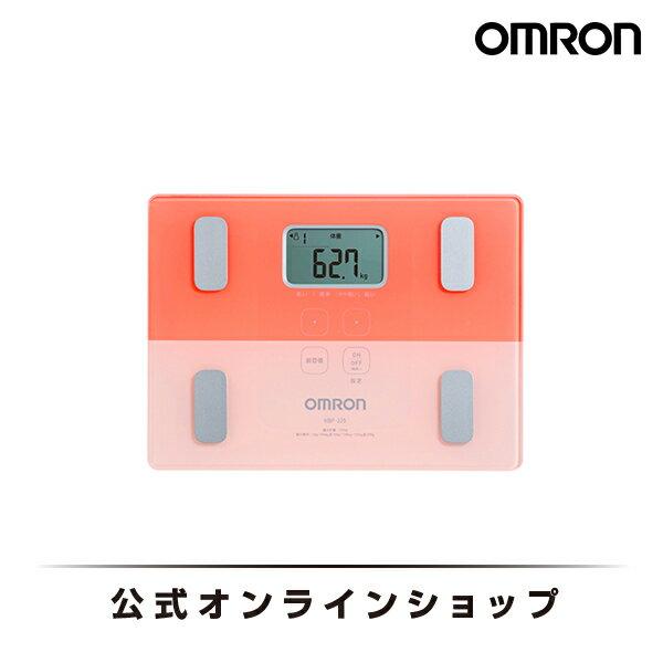 オムロン 公式 体重体組成計 体重計 デジタル 体脂肪率 ピンク HBF-225-PK 期間限定 送料無料