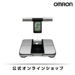 <strong>オムロン</strong> OMRON 公式 体重体組成計 HBF-701 両手両足測定 <strong>体重計</strong> 体組成計 おしゃれ 内臓脂肪 基礎代謝 体脂肪率 デジタル 送料無料
