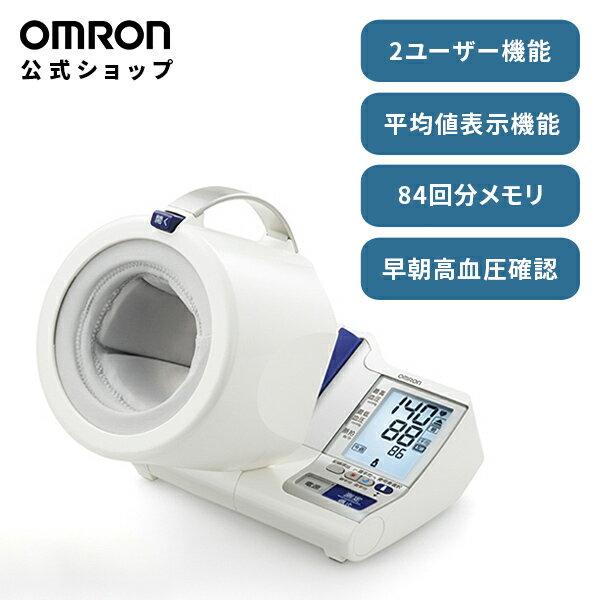 オムロン 公式 デジタル 自動 血圧計 HEM-1011 スポットアーム 送料無料 正確