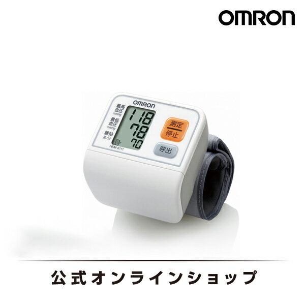 オムロン デジタル自動血圧計 HEM-6111 手首計測式(HEM-6021 新モデル)