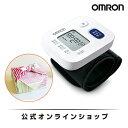 ギフト仕様 オムロン 公式 手首式 血圧計 HEM-6161-2S 送料無料(ふろしき付き) 正確