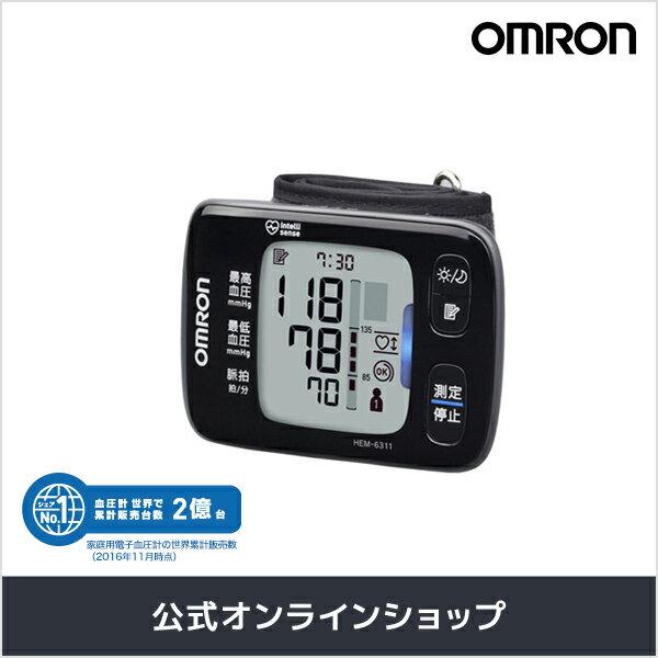 オムロン 手首式血圧計 HEM-6311