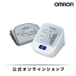 オムロン OMRON 公式 <strong>血圧計</strong> HEM-7120 上腕式 おすすめ 軽量 コンパクト 正確 自動 シンプル 簡単 操作 液晶 見やすい 期間限定 送料無料