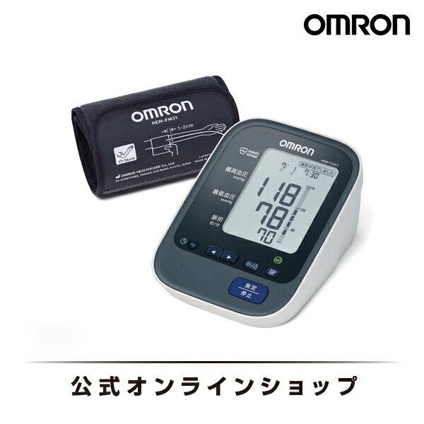 オムロン 公式 上腕式血圧計 HEM-7325T Bluetooth通信対応 送料無料 血圧計 上腕式 オムロン 上腕