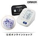 ギフト仕様 オムロン公式 上腕式血圧計 HEM-8713 送料無料(ふろしき付き) 正確