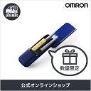 オムロン メディクリーン 音波式電動歯ブラシ ブルー HT-B601-B