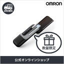 オムロン 公式 メディクリーン 音波式電動歯ブラシ ブラック HT-B601-BK 送料無料