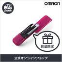 オムロン 公式 メディクリーン 音波式電動歯ブラシ ピンク HT-B601-PK 送料無料