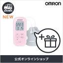 【専用パッドプレゼント】オムロン 低周波治療器 ピンク HV-F022-PK
