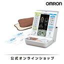 オムロン 公式 電気治療器 HV-F5200 送料無料...