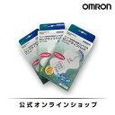 【純正品】オムロン 公式 低周波治療器用ロングライフパッド HV-LLPAD 1組2枚入×3箱セット 送料無料