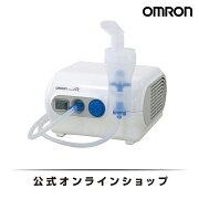 オムロン コンプレッサー式 ネブライザ 家庭用 NE-C28 ネブライザー 送料無料