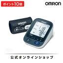 オムロン 公式 血圧計 上腕式 HEM-7511T Bluetooth通信対応   正確