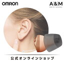 A&M 公式 耳あな型 デジタル 補聴器 XT-MIFP4 シンプルクラス