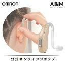 A&M 公式 耳かけ 型 デジタル 補聴器 XT-MPA4-LR スタンダードクラス