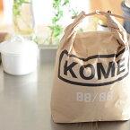 わたしのお米5kg×2袋《ひとめぼれ・つや姫・ササニシキ・コシヒカリの4種から2種セレクト下さい》米 10kg 送料無料 米袋リメイク 米袋リメイク ペーパーバッグ 米袋 おしゃれ おにぎらす【ライフアンドライス/ライフ&ライス/らいふあんどらいす】【RCP】