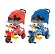 【送料無料!!】ides[アイデス] アイベーシック アイデスカーゴドーム ミッキーマウス(三輪車・乗用玩具・子供・幼児・ミッキー・シンプル・3輪車)