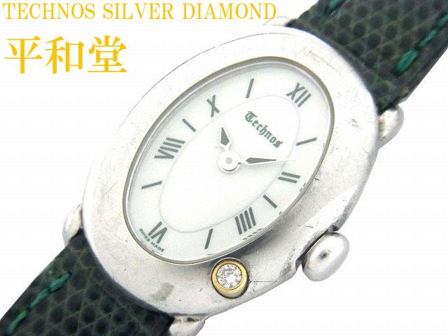 【平和堂取扱】HEIWADO テクノス シルバーダイヤモンド 0461【】腕時計 TECHNOS SILVER DIAMOND
