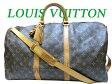 ルイヴィトン キーポル バンドリエール50 ボストン バッグ0642【中古】LOIUS VUITTON M41416