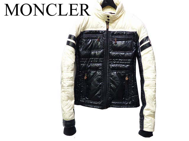Moncler Online Shopping