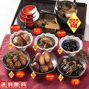 ● おせちの具 6種セット  (ぼうだらの煮物 いわし 黒豆 煮豆 たらこ 昆布 煮物 栗 昆布巻 ...