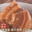 LP● 角煮屋 豚の角煮 180グラム 2袋組 (惣菜 おか