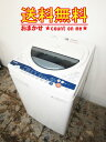 【中古】★送料無料★当店おまかせ激安全自動洗濯機 4.2Kg...