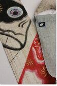 【プレゼント】【母の日ギフト】【ラッピング無料】【メッセージカード】【ギフト対応】洛柿庵 細タペストリー Ts-259 こいのぼり