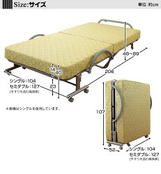 電動ベッドシングル極厚高反発スプリングマット仕様収納式電動リクライニングベッド送料無料