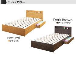 【送料無料】niceSLEEP/ナイススリープベッドセミダブルすのこベッドベッドフレームすのこベッド下収納宮棚付きコンセント付き