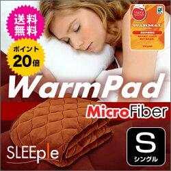 SLEEple/����ץ�ڤ��ä�����TEIJIN�ƥ��������ޥ뤢�ä����ܥ�塼���ߥѥåɥ��벹�����ä����ޥ�����ե����С��ߤ��ѥåɡ�����̵����