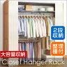 【送料無料】 Closet Hanger Rack/C.H.R./クローゼット 最大幅200cm 伸縮式 収納 2段 ハンガーラック ダブル カーテン付き 木製 カバー付き ワードローブ 衣類収納 棚付 棚付き クローゼットハンガー【10P27May16】