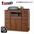 fam+/ファムプラス チェスト 木製 電話台 ファックス台 FAX台 木製 マルチ チェスト タモ天然木マルチチェスト 鍵・コンセント付き 幅90cm