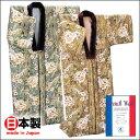 フランス羊毛 かいまき 布団 日本製