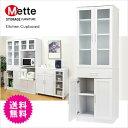 Mette キッチン収納シリーズ カップボード ハイタイプ 食器棚 キッチン収納ラック 送料無料