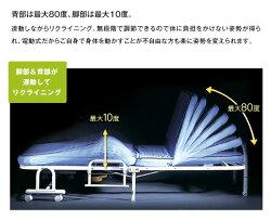 電動ベッドシングル低反発メッシュ仕様収納式電動リクライニングベッド送料無料