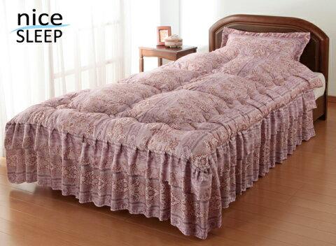 nice SLEEP ナイススリープ 抗菌・防臭加工シルク混ダブルフリルベッド布団 同柄枕カバー付き シングル