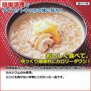 送料無料 低カロリー こんにゃくラーメン とんこつ味 152g×24食入り