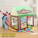 【BKD_d19】子供プレゼント おもちゃ テント 折り畳み