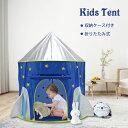 【BKD_d19】新作 子供プレゼント おもちゃ テント 折
