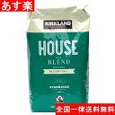 スターバックス ハウスブレンド 907g (緑) コーヒー豆...