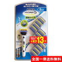 シック ハイドロ5 髭剃り 5枚刃 替刃 替え刃 パワーセレクト 振動 SCHICK HYDRO5 13 (ホルダー1本 + 替刃13個 + 電池2本) 送料無料