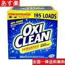 RoomClip商品情報 - オキシクリーン アメリカ版 4.98kg アメリカ 送料無料 マルチパーパスクリーナー コストコ 粉漂白剤