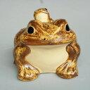 信楽焼 蛙(子1匹) 5号 2個入り /陶器置物
